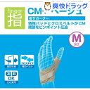 ボンボーン CM+(シーエムプラス) Mサイズ(1コ入)【ボンボーン(bonbone)】【送料無料】