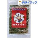 菜彩ふりかけ 大根葉とキヌアポン(30g)【いんやん倶楽部】