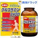 グルコサミン2400 スーパーEX(600粒)【送料無料】