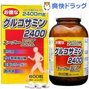 グルコサミン2400 スーパーEX(600粒)【ユウキ製薬(サプリメント)】
