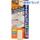 ダイヤモンドパッドC 人工大理石・FRP浴槽用(1コ入)【ダイヤモンドパッド】