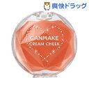 キャンメイク クリームチーク CL05 クリアハピネス(2.2g)【キャンメイク(CANMAKE)】[コスメ 化粧品]