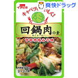 【訳あり】キャベツをおいしく 回鍋肉の素 甘辛本格みそ味(70g)