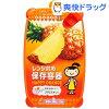 キチントさん レンジ対応保存容器 オレンジ L 680mL(3コ入)