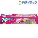 ジップロック ストックバッグ L(14枚)【Ziploc(ジップロック)】