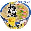 サッポロ一番 旅麺 長崎ちゃんぽん 中華街(1コ入)