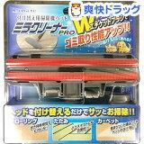 N58 ミラクリーナープロ NC9000(1コ入)【HLSDU】 /[掃除用品]【】