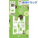 ごみっこシリーズ カラー手提袋 リーフ柄 15L用(30枚入)