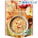 【訳あり】玄米フレーク てんさい糖とほんのり林檎の味(150g)