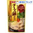 ダイショー チーズ鍋スープ(750g)