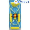 シンテックス ソフトエキスパンダー STT064(1コ入)【シンテックス(SINTEX)】