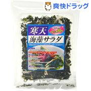 寒天海草サラダ(60g)【味源(あじげん)】