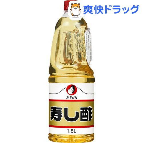 オタフク すし酢(1.8L)[寿司 酢 ひな祭り ひなまつり]...:soukai:10237159