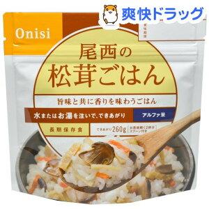 アルファ米 尾西の松茸ごはん(100g)