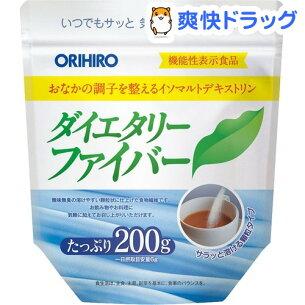 ダイエタリーファイバー オリヒロ サプリメント ダイエット