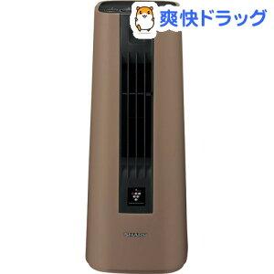 シャープ セラミックファンヒーター ブラウン系 HX-ES1-T(1台)【シャープ】【送料無料】