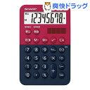 シャープ カラー・デザイン電卓(ミニミニナイスサイズタイプ) EL-760R-RX(1台)【シャープ】
