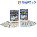 ビンゴカード 200(1コ入)【ビンゴ】[ビンゴゲーム おもちゃ]