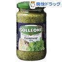 ソル・レオーネ バジルソース(190g)【ソル・レオーネ(SOLLEONE)】[バジルソース]