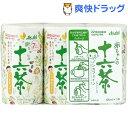 和光堂 赤ちゃんの十六茶(125mL*3本入)【元気っち!】[離乳食・ベビーフード 飲料・ジュース類 ベビー用品]
