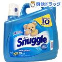 スナッグル スーパーウルトラ リキッドブルースパークル(4.66L)【スナッグル(snuggle)】