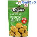 食品 - フラガタ スナックオリーブ アンダルシア風(70g)【フラガタ】