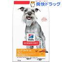 サイエンスダイエット シニアライト 小粒 肥満傾向の高齢犬用...
