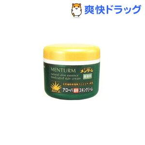 メンターム アローバクリーム(185g)【メンターム】