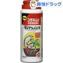 ダイアジノン 粒剤3(400g)
