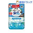 バポナ 天然ハーブの虫よけパール 160日用 アクアソープの香り(280g)【バポナ】