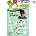 ケアセラ 泡の高保湿ボディウォッシュ ボタニカルフラワーの香り つめかえ用(385ml)【ケアセラ】