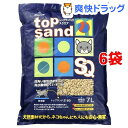 猫砂 トップサンド21SQ(7L*6コセット)[猫砂 ねこ砂 ネコ砂 おから ペット用品]【送料無料】
