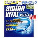 アミノバイタル ウォーター(粉末) 1L用(29.4g*5袋入*5コセット)【アミノバイタル(AMIN