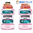 薬用リステリン トータルケア ゼロ 低刺激タイプ(1000m...