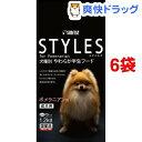 サンライズ スタイルズ ポメラニアン用 成犬用(1.2kg*6コセット)【スタイルズ(STYLES)