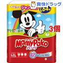 マミーポコ パンツ Lサイズ(64枚入 3コセット)【マミーポコ】【送料無料】