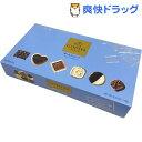 ゴディバ ビスケット コレクションボックス(178g)【ゴディバ(GODIVA)】【送料無料】