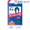 グッメン オトコのボディタオル ベリーハード スプラッシュブルー(1枚入)【グッメン】