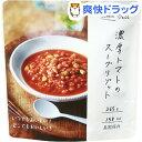 イザメシDeli 濃厚トマトのスープリゾット(265g)【I...