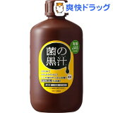 yasaki 菌的黑汁液(1L)【】[ヤサキ 菌の黒汁(1L)【】]