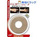 ドーム コヘッシブテープ(25mm*4.6m)[テーピング]