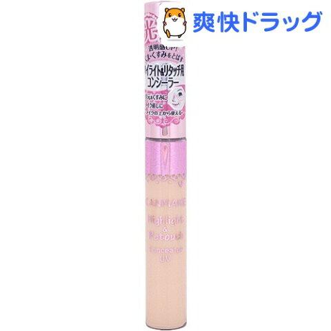 キャンメイク ハイライト&リタッチコンシーラー UV 01 ライトピンクベージュ(1本入)【キャンメイク(CANMAKE)】