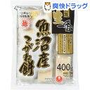 越後製菓 生一番 魚沼産こがね餅(400g)