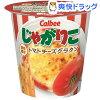 じゃがりこ トマトチーズグラタン(52g)