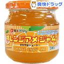 カンピー オレンジアメジャム(300g)【カンピー】