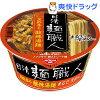 日清麺職人 酸辣湯麺(1コ入)