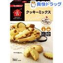 日清 お菓子百科 クッキーミックス(200g)【お菓子百科】[手作りお菓子に]