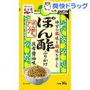 永谷園 ぽん酢ふりかけ(30g)