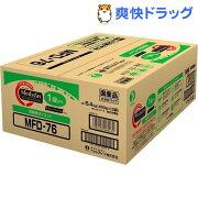 メディファス 満腹感ダイエット 1歳から チキン&フィッシュ味(450g*12袋)【メディファス】【送料無料】