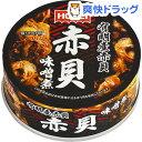 ホテイフーズ 有明産赤貝 味噌煮(70g)
